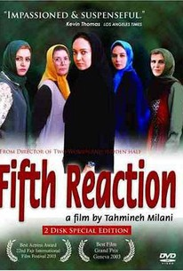 The Fifth Reaction