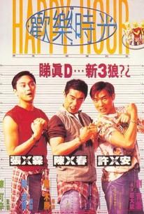 Happy Hour (Huan le shi guang)