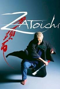Zatôichi (The Blind Swordsman: Zatoichi)