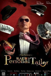 personal tailor 2013 rotten tomatoes