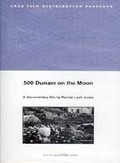 500 Dunam on the Moon: The Story of Three Villages in One