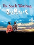 The Sea Is Watching