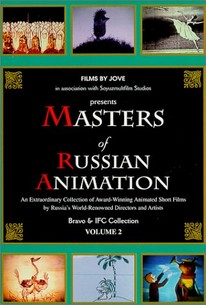 Masters Of Russian Animation #2