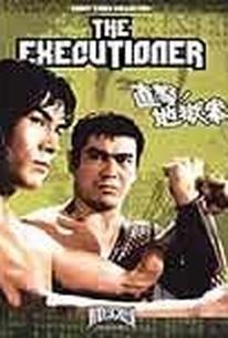 Chokugeki! Jigoku-ken (The Executioner) (Direct Hit! Hell Fist)