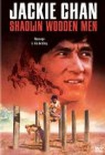 Shaolin Wooden Men (Shao Lin mu ren xiang) (36 Wooden Men) (Shaolin Chamber of Death)