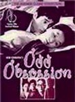 Kagi (Odd Obsession) (The Key)