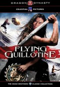 The Flying Guillotine
