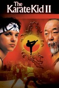The Karate Kid Part II