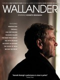 Wallander: Series 1