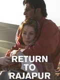 Return to Rajapur