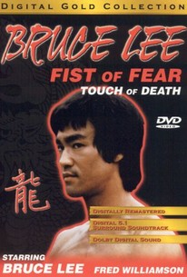 Fist of Fear Touch of Death