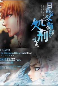Bleach: The DiamondDust Rebellion (Bleach: The Movie 2) (Gekijô ban Bleach: The DiamondDust Rebellion - Mô hitotsu no hyôrinmaru)