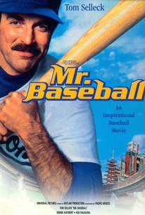 tom selleck baseball movie