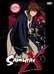 Samurai X - OVA 3: Trust