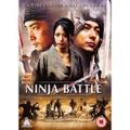 Ninja Battle (Sengoku: Iga no ran)