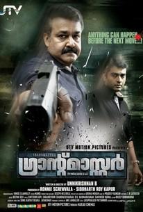 grandmaster malayalam full movie