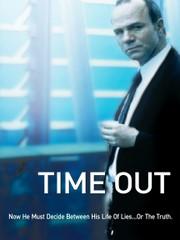 Time Out (L' Emploi du temps)