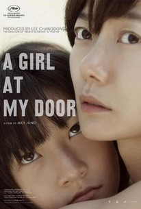 Dohee-ya (A Girl at My Door)