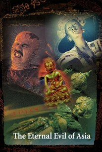 Nan yang shi da xie shu (The Eternal Evil of Asia)