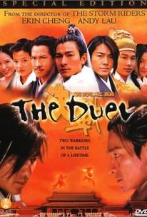 The Duel (Kuet chin chi gam ji din)