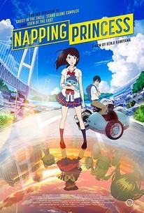Napping Princess (Hirune-hime: Shiranai watashi no monogatari)