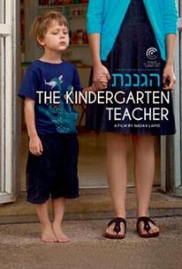 The Kindergarten Teacher (Haganenet)