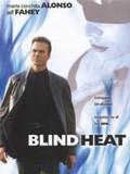 Amor a ciegas