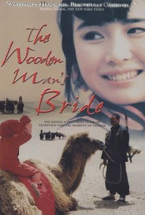 The Wooden Man's Bride (Wu kui)