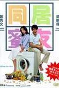 Tung gui mat yau (Fighting for Love)