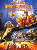 The Land Before Time III: The Time of Great Giving