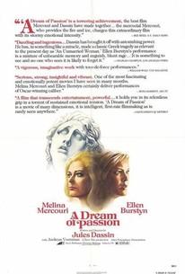 Kravgi Gynaikon (A Dream of Passion)