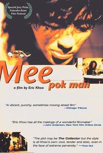 Mee Pok Man