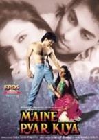 Maine Pyar Kiya (I Fell In Love) (When Love Calls)