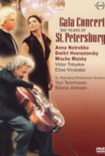 Gala Concert: 300 Years of St. Petersburg