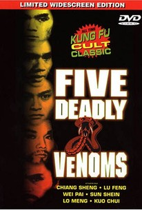 Five Deadly Venoms