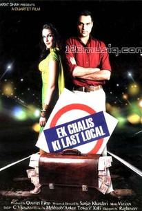 Ek Chalis Ki Last Local