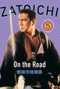 Zatoichi On the Road
