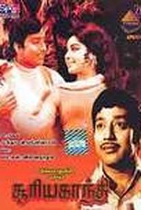 Suryagandhi