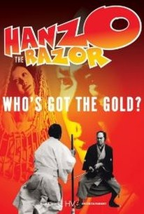 Goyôkiba: Oni no Hanzô yawahada koban (Hanzo the Razor: Who's Got the Gold?)
