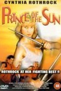 Tai yang zhi zi (Prince of the Sun)