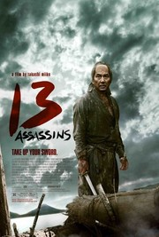 13 Assassins (2011)