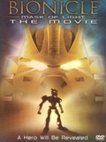 Bionicle - Mask Of Light