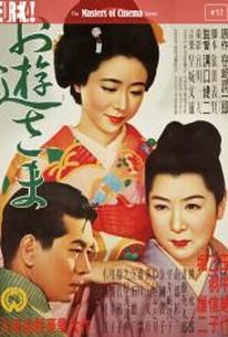 Oyû-sama (Lady Ôyu) (Miss Oyu)