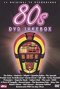 80's DVD Jukebox