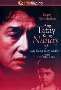 Ang Tatay Kong Nanay