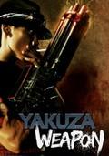 Gokudô heiki (Yakuza Weapon)