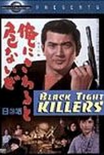 Ore ni sawaru to abunaize (Black Tight Killers) (Don't Touch Me I'm Dangerous)