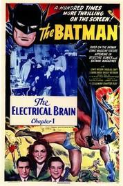 The Batman (An Evening with Batman and Robin)