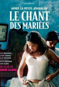Le Chant des Mariées (The Wedding Song)