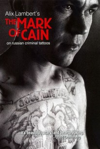The Mark of Cain (2007) - Rotten Tomatoes